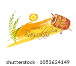 illustration of happy baisakhi... | Shutterstock .eps vector #1053624149