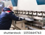 operator working cut and... | Shutterstock . vector #1053664763