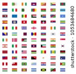 flag collection flat icon set | Shutterstock .eps vector #1053684680