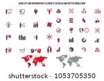 business training icon set | Shutterstock .eps vector #1053705350