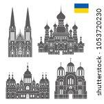 ukraine set. isolated ukraine... | Shutterstock .eps vector #1053720230