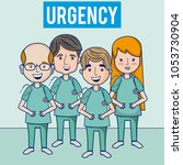 hospital urgency medical team | Shutterstock .eps vector #1053730904