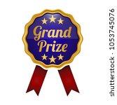 grand prize medal label on...   Shutterstock .eps vector #1053745076