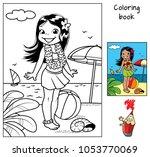 little hula girl at the beach... | Shutterstock .eps vector #1053770069