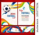 football cup.  championship.... | Shutterstock .eps vector #1053773156