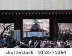 tokyo  japan   march 25th  2018 ...   Shutterstock . vector #1053775364