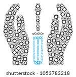 tuning screwdriver care hands...   Shutterstock .eps vector #1053783218