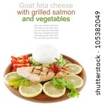 image of salmon with lemon and... | Shutterstock . vector #105382049