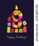 Birthday Card For The Eighth...