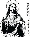 scared heart of jesus vector  | Shutterstock .eps vector #1053858089