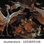 Embroidery Crane Birds  Golden...