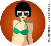 cute girl vector illustration... | Shutterstock .eps vector #1053876593