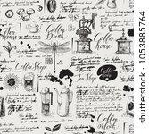 vector seamless pattern on tea... | Shutterstock .eps vector #1053885764