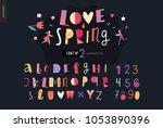 kids flat alphabet set   love... | Shutterstock .eps vector #1053890396