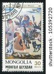 mongolia   circa 1989  stamp... | Shutterstock . vector #105392720