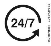 24 7 service open 24h hours a... | Shutterstock .eps vector #1053939983