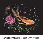 embroidery oriental pattern...   Shutterstock .eps vector #1053944906