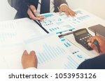 business partner marketing... | Shutterstock . vector #1053953126