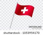 flag of switzerland with flag... | Shutterstock .eps vector #1053954170