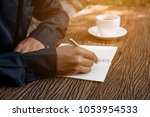 journalists are writing down...   Shutterstock . vector #1053954533