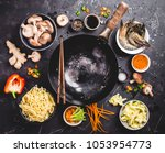 asian food cooking concept.... | Shutterstock . vector #1053954773