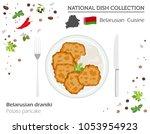 belarusian cuisine. european... | Shutterstock .eps vector #1053954923