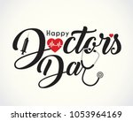 30 march   world doctor's day.... | Shutterstock .eps vector #1053964169