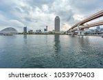 kobe  japan   june 3  2015 ... | Shutterstock . vector #1053970403
