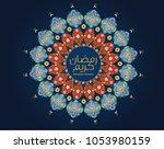ramadan kareem on islamic... | Shutterstock .eps vector #1053980159