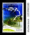 Small photo of MOSCOW, RUSSIA - MARCH 18, 2018: A stamp printed in Greece shows 180 Years Hellenic Post - New Emblem, Anniversaries and Events serie, circa 2008
