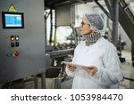 staff of food factory in... | Shutterstock . vector #1053984470