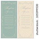 wedding invitation cards... | Shutterstock .eps vector #105399530