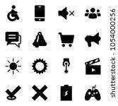 solid vector icon set  ...