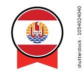 flag of french polynesia vector ... | Shutterstock .eps vector #1054024040