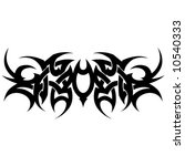 tribal tattoo armband | Shutterstock .eps vector #10540333