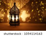 Ornamental Arabic Lantern With...