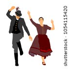 hungarian folk dancers couple... | Shutterstock .eps vector #1054115420