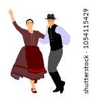 hungarian folk dancers couple... | Shutterstock .eps vector #1054115429