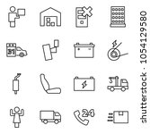 flat vector icon set   courier... | Shutterstock .eps vector #1054129580