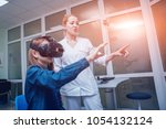 ophthalmology doctor checks the ... | Shutterstock . vector #1054132124