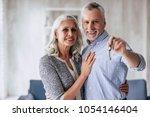 love lives forever  senior... | Shutterstock . vector #1054146404