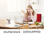 young happy business woman...   Shutterstock . vector #1054149950