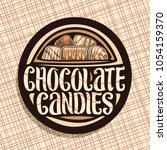 vector logo for chocolate...   Shutterstock .eps vector #1054159370