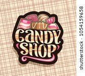 vector logo for candy shop ... | Shutterstock .eps vector #1054159658