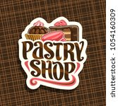 vector logo for pastry shop ... | Shutterstock .eps vector #1054160309