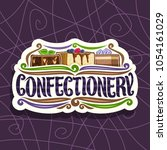 vector logo for confectionery ... | Shutterstock .eps vector #1054161029