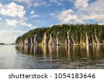 yugyd va national park  unesco...   Shutterstock . vector #1054183646