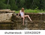 beautiful girl sitting on the... | Shutterstock . vector #105420029