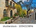 old house in yemin moshe... | Shutterstock . vector #1054215896