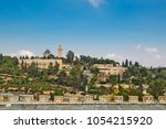 view of church of dormition on... | Shutterstock . vector #1054215920